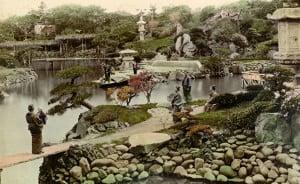 giardino tsukijama